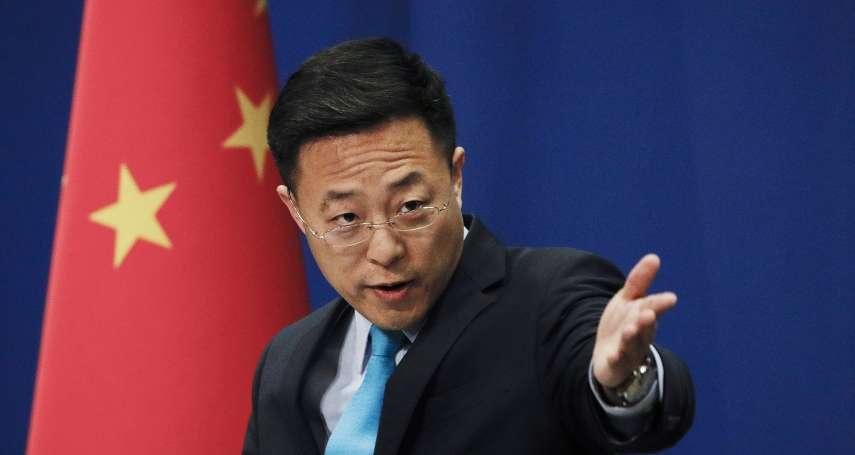 美國讚賞台灣在立陶宛設代表處 中國外交部:停止助台拓展國際空間