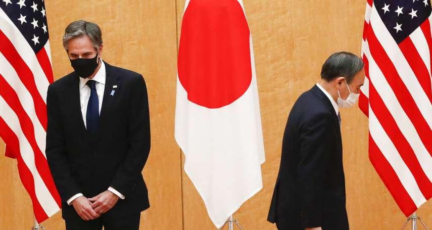 中日關係亮紅燈?專家呼籲日本發揮領導作用,與盟邦共同應對中國威脅