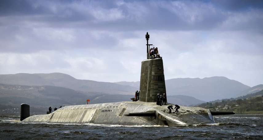 英國宣示新政策:中國是「經濟安全最大威脅」、積極參與印太地區、擴增三叉戟核子飛彈