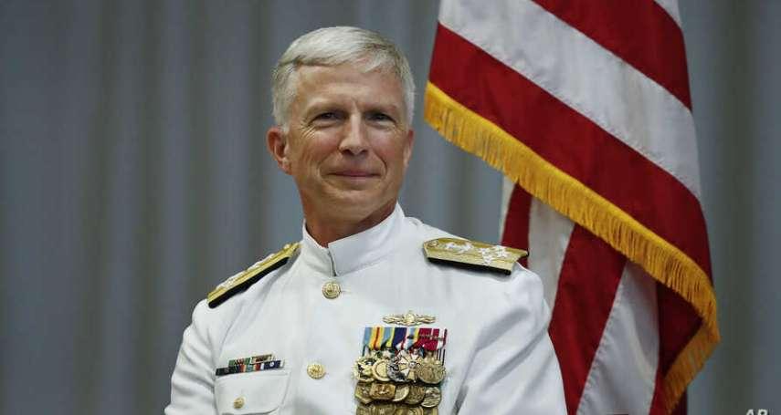 美軍南方司令部法勒上將警告:與中國競爭的前線不在東亞,而是美國的國境之南!