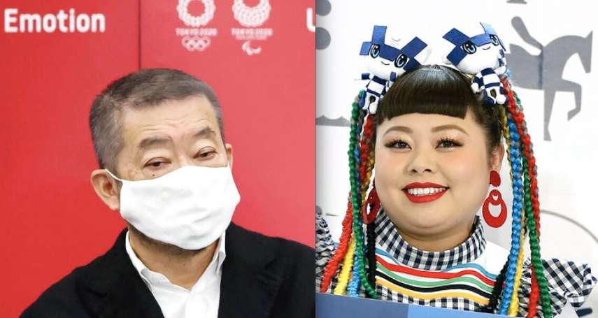 日本「創意天皇」落漆》提議渡邊直美扮豬,東京奧運開幕式總監下台 直美大氣回應:我這樣很好,胖胖的很快樂!
