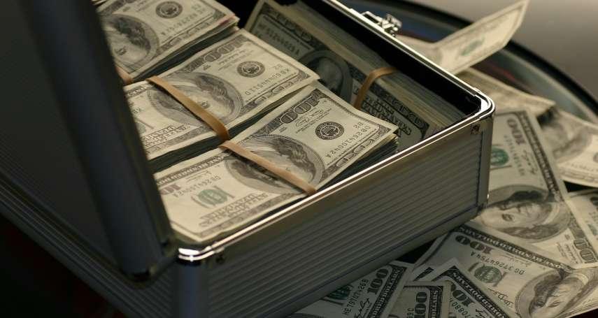 如何快速致富?3條「理財路線」怎麼選決定你能不能財務自由,那些書上教的都是騙人的!