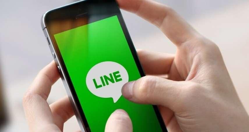 LINE出包!遭爆4名中國工程師曾查看用戶個資32次,官方出面回應了