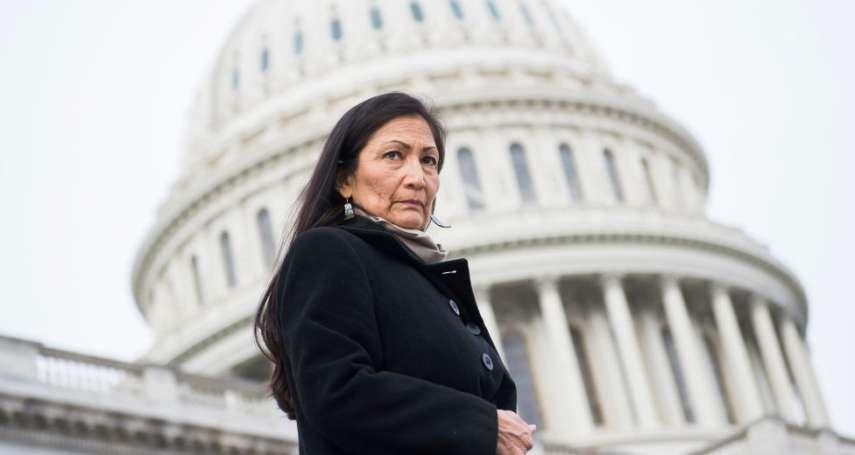 國會通過哈蘭德人事案!美國史上首位原住民內政部長將如何撼動政壇
