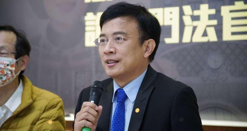 李震華觀點:尿遁告法官之外,彭文正以什麼理由要求法官迴避?