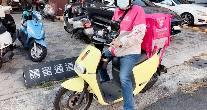 老闆被罷免轉行送餐日掙928元 他還是不懂「外送員為何討厭韓國瑜」