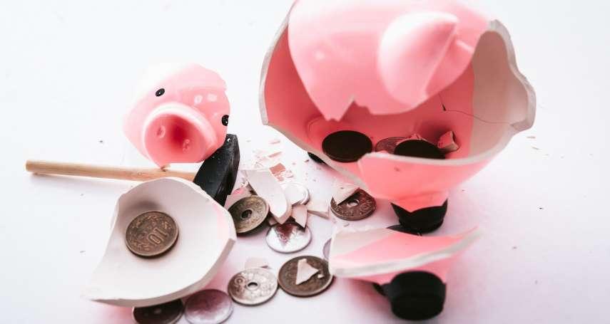 該先還清學貸或存起來?:《讓可愛錢錢自動滾進來》選摘(2)