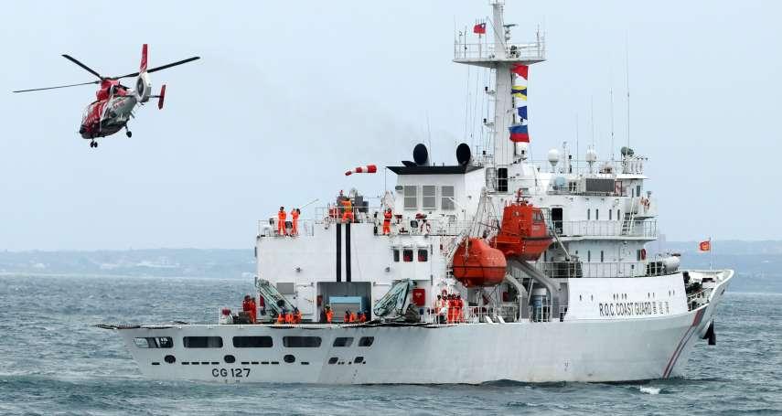 海巡艦艇、個裝提升迎灰色衝突 航空隊會是「第二海軍」最後一塊拼圖?