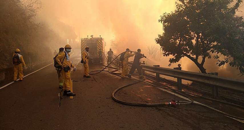 阿里山森林大火狂燒超過68小時!台18線邊坡裸露22日起管制
