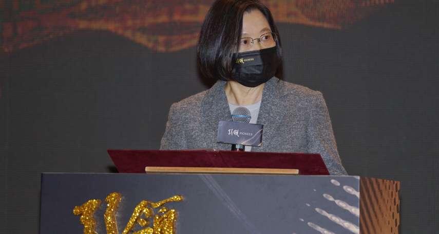 台灣民意基金會民調》蔡英文聲望逆勢暴增?關鍵曝光:又是中國幫大忙