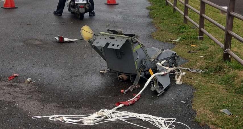F-5E失事》軍方尋獲頭盔 初判為失蹤飛官潘穎諄裝備