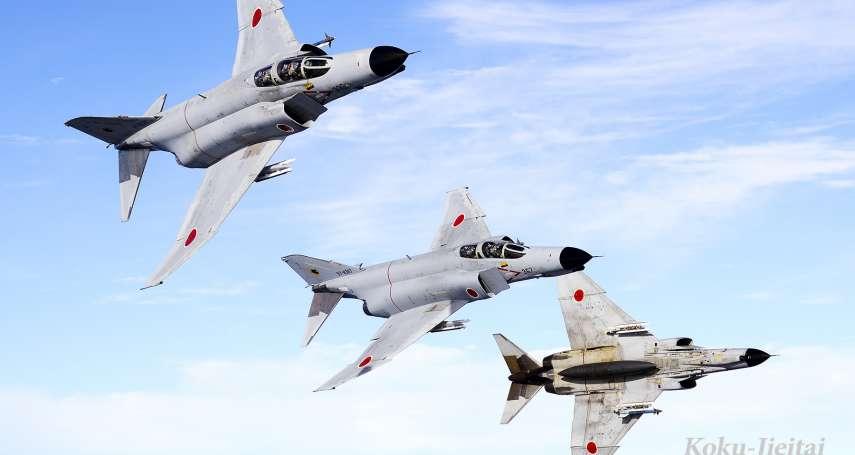 李忠謙專欄:在東亞盤旋半世紀的F-4幽靈,告別了已有五代機進駐的天空