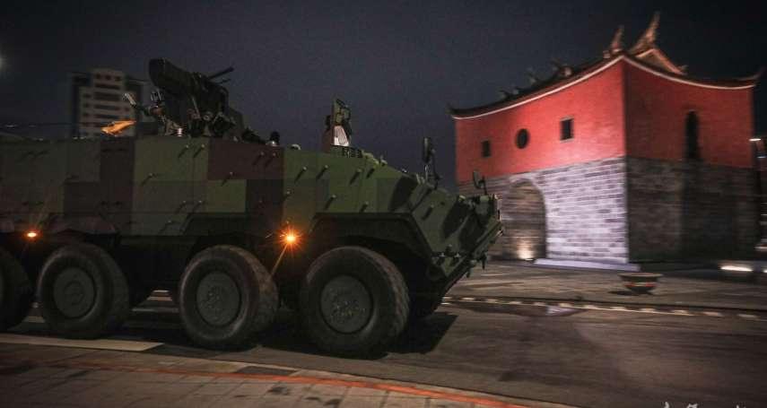 雲豹甲車呼嘯台北街頭!首都衛戍部隊演練 武裝官兵隧道內接戰