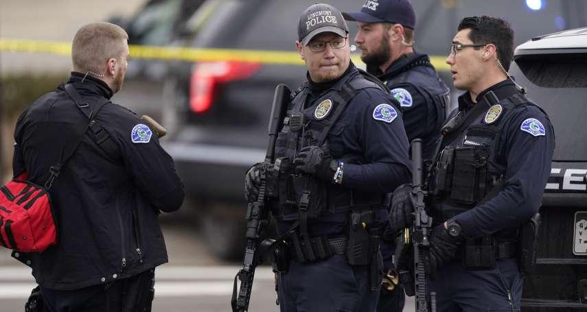 美國槍擊案》科羅拉多州超市槍手大開殺戒,至少10人遇害,1位警官殉職