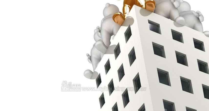 房仲倒閉潮恐將再現!政府打炒房,為什麼反而可能助漲房價?