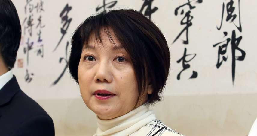 民進黨封殺8大提案!泛綠「這立委」負聲量暴增:范雲僅排第二