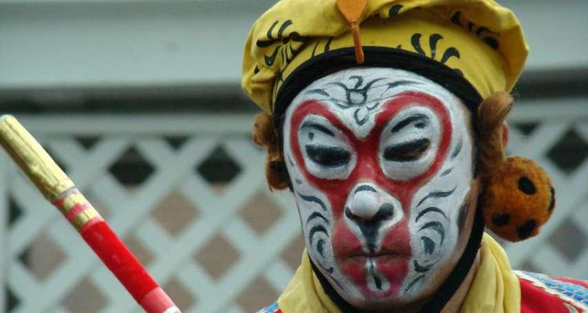 300字讀電子報》中國文化不屬於北京政府!華裔人士切割習近平政權:我愛中華文化,但不支持共產黨