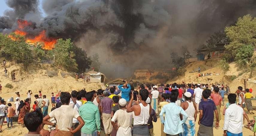 羅興亞難民營大火!上萬棚屋遭燒毀 至少15死560傷、逾400人失蹤