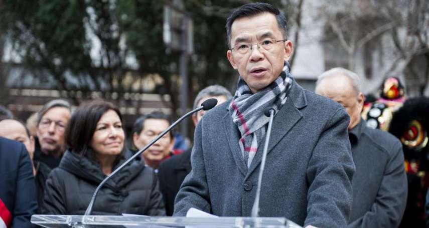 中國駐法大使:如果真有戰狼,那是因為瘋狗太多太凶,中國不搞「羔羊外交」