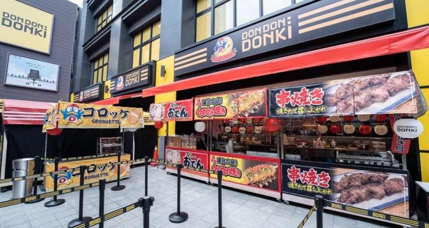 唐吉軻德雷品》比飯店贈品還難用的牙刷、貴又難吃的日式炒麵...7個CP值超低的商品一次公開