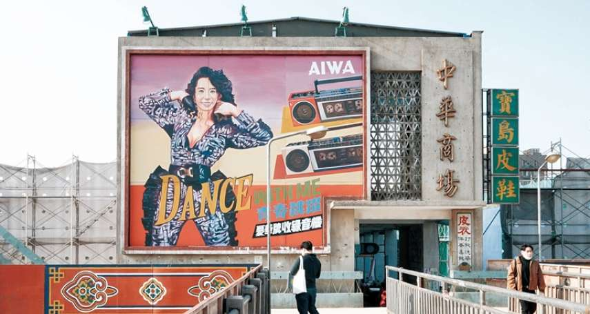 Netflix《天橋上的魔術師》重現老台北的黃金年代! 5個從未消失的懷舊場景一次公開