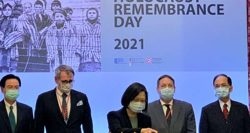 國際大屠殺紀念日》以色列駐台代表分享曾祖父遭遇 蔡英文:歷史傷痕提醒不容悲劇重演