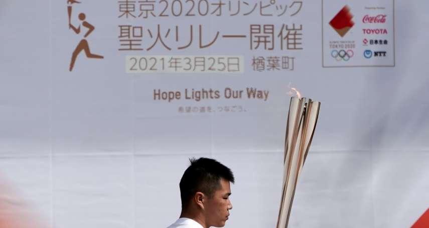 嚴禁歡呼、戴上口罩 東京奧運聖火傳遞疫情下開跑
