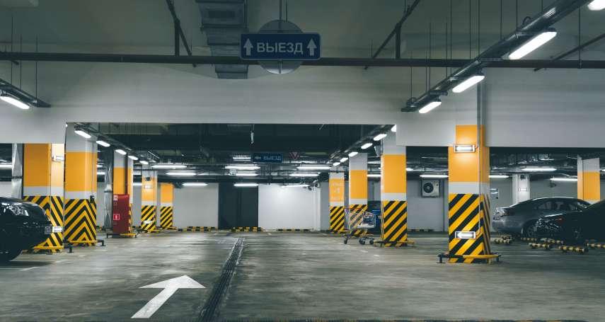 買房要不要買停車位?專家教你3項指標輕鬆判斷,全部符合用租的更划算