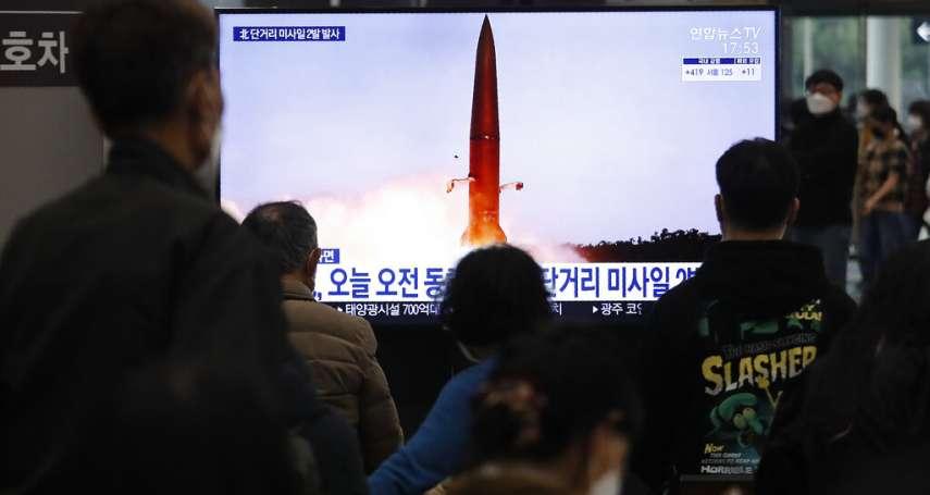 解密》北韓試射的新型飛彈有何本事?軍事專家:美韓有麻煩,這是能輕易穿透南韓空防的戰術核武載具