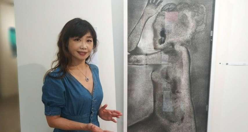 「當柏林遇見台北國際交流展」 高雄臻藝術展出至4月中