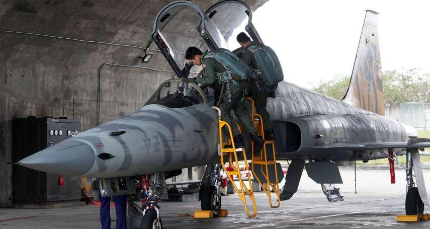觀點投書:勇鷹新機五年後才成軍,空防與制海戰力如何補足?