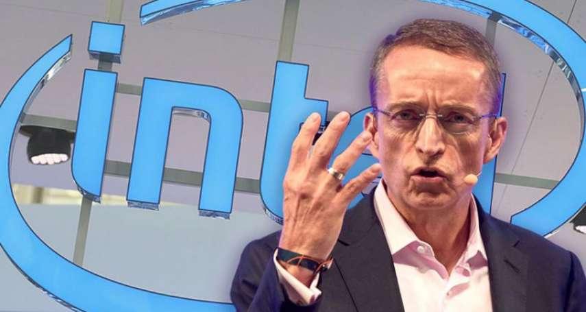 BBC專訪台積電勁敵》英特爾新任執行長:太多晶片在亞洲製造,讓人「不甚滿意」
