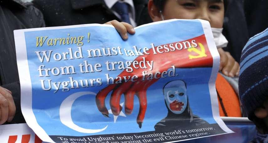 「新疆血棉花」是真是假?聯合國秘書長古特雷斯:爭取不受限制地至新疆實地考察