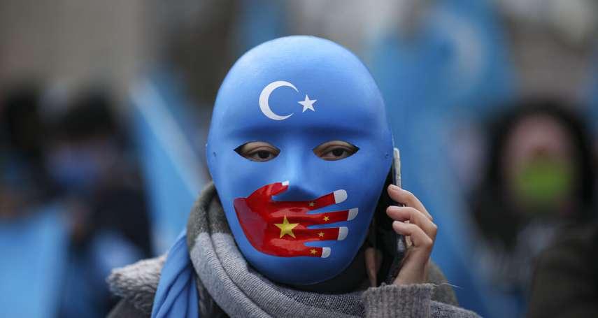 震撼人性良知!「國際特赦組織」報告新疆穆斯林血淚指控:生活在反烏托邦地獄