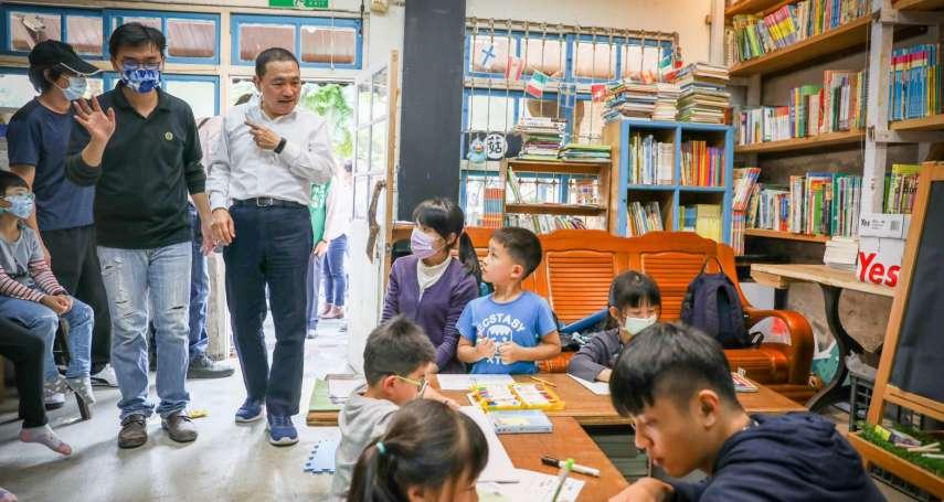 青農返鄉拚事業 為地方找回生機  捐出收益助學童