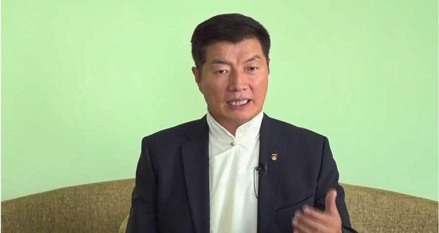 藏人流亡政府主席:中國共產黨不明白,西藏問題關鍵是尊嚴問題、權利問題、民族感情與歷史問題
