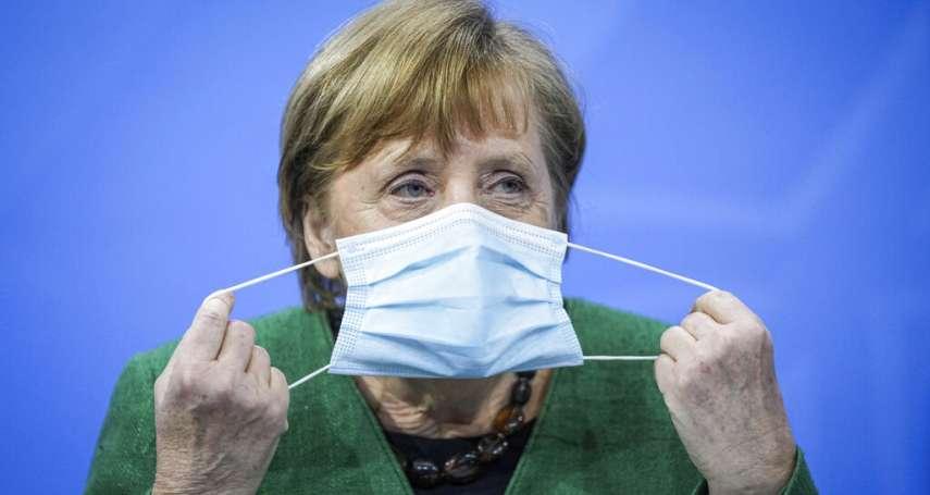 任內最後一場「教會日」活動 德國總理梅克爾遭氣候變遷倡議者嗆「背叛年輕人的信任」