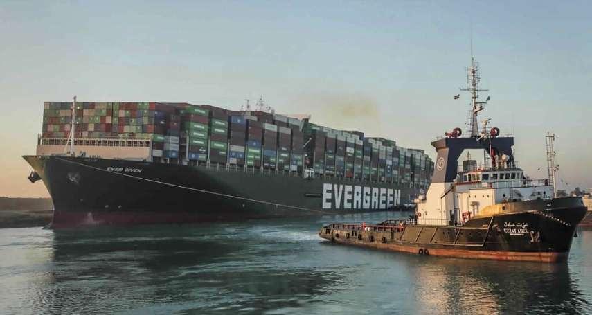 「當代最大規模的救援行動」終於成功!蘇伊士運河通了:長賜輪被拖往大苦湖檢整傷勢