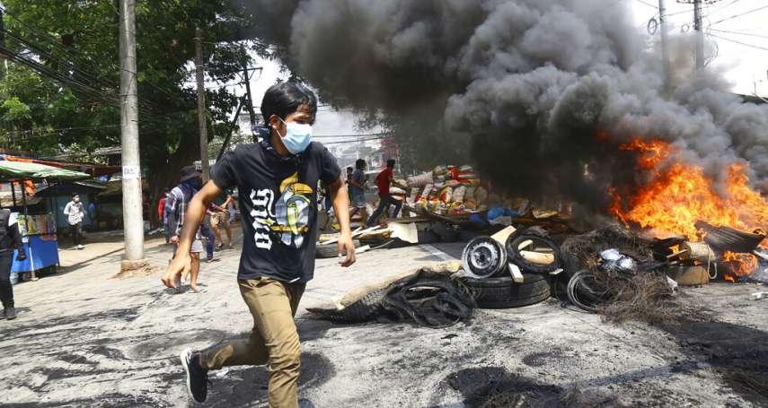 中俄棄權、白羅斯投下唯一反對票!聯合國大會通過決議:呼籲對緬甸實施武器禁運