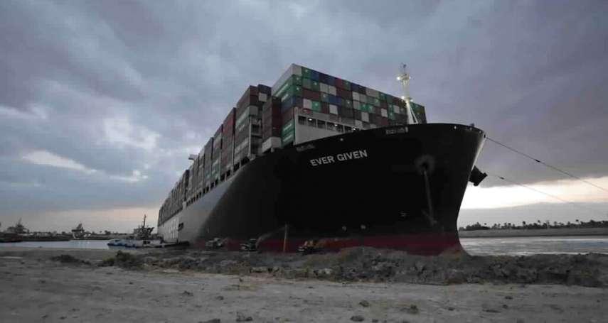 挖走2.7萬立方公尺土石,長賜輪終於浮起來了!國際油價立馬回跌1.5%,但450艘船艦仍在等待通關
