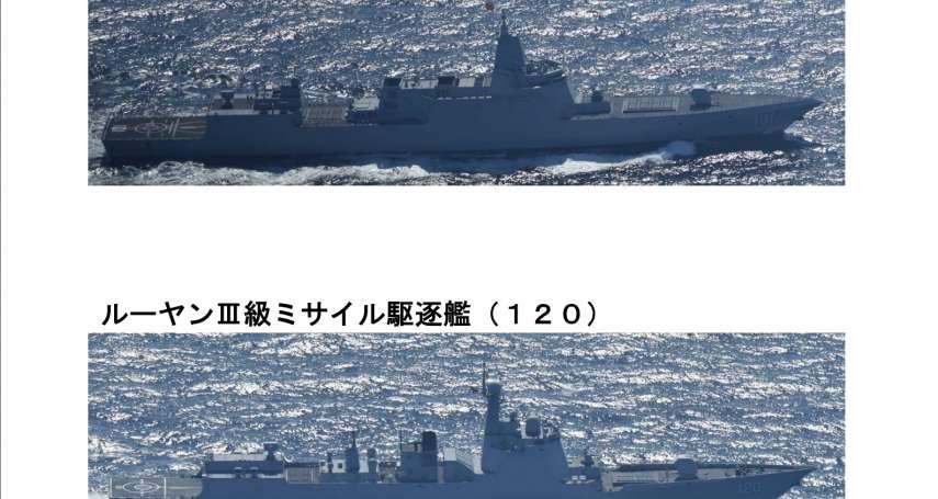 中國軍艦在釣魚台海域出沒,為何關掉雷達航行?產經獨家:解放軍進行實戰模擬,避免美日探知動向