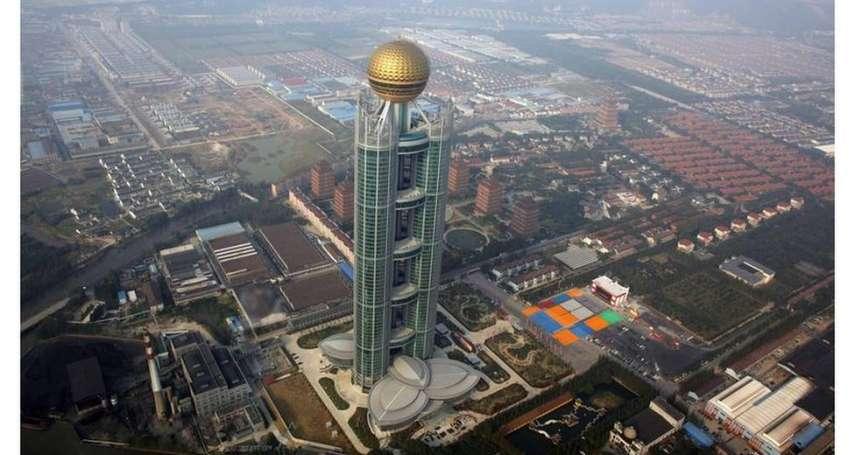 一場中國共產主義實驗的破滅:昔日脫貧致富楷模,華西村民為何冒雨擠兌