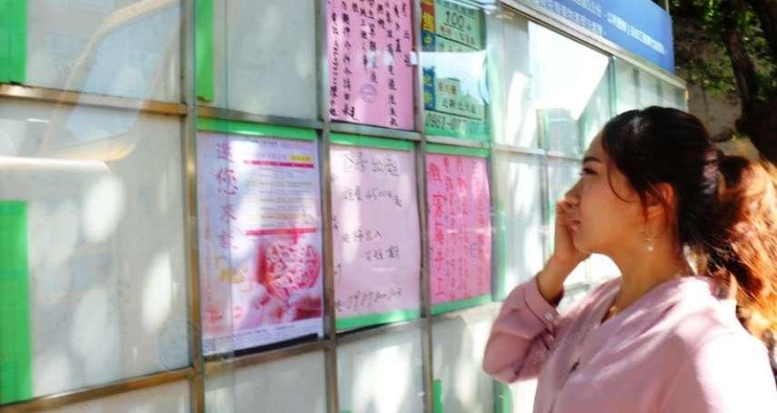 房東注意!台灣政府擬調高租金收入免稅額,讓更多人能加入包租代管行列