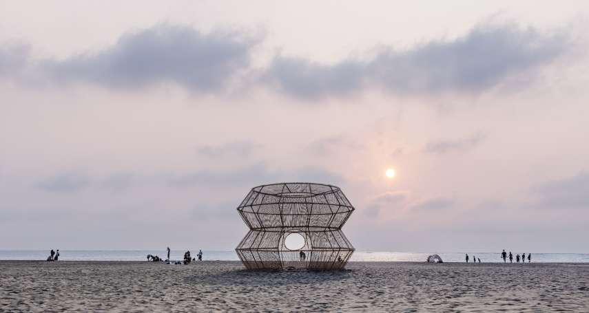 台南最美藝術節登場!夕陽與藝術完美結合的2021漁光島藝術節12件療癒作品一次看