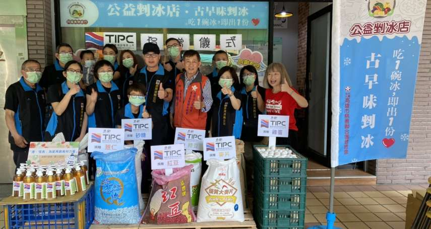 臺灣港務公司與高雄食物銀行合作 為愛再創食材力量