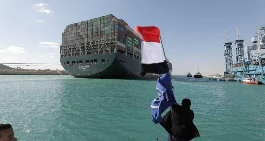 獅子大開口?埃及扣留長賜輪、船員不能下船 要船東日本正榮汽船賠270億