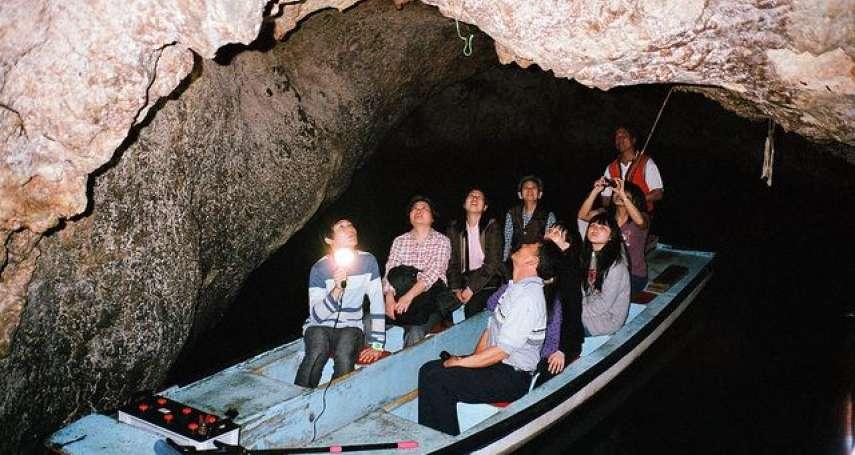 花蓮「月洞」奇景修復五個月重新開放!神秘潮汐現象4月1日免費參觀