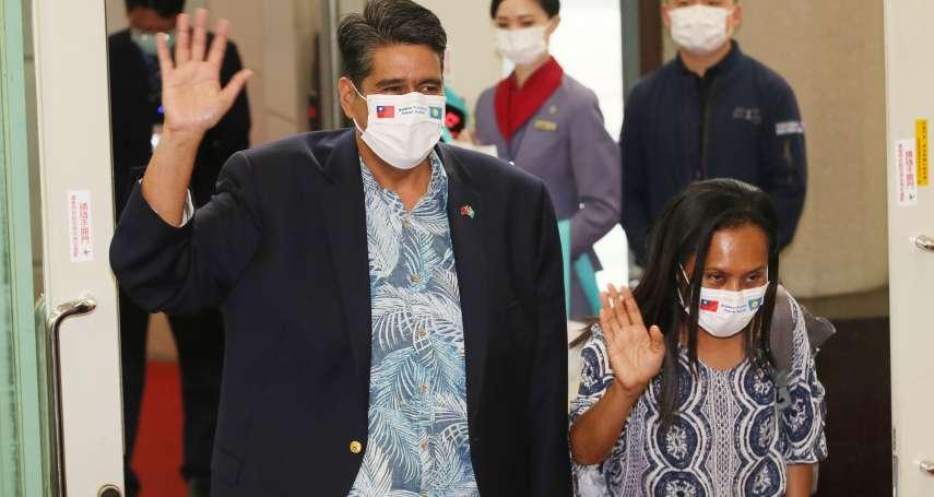 友邦帛琉要接在台留學生、外交官回國打疫苗 與台灣「旅遊泡泡」已暫停