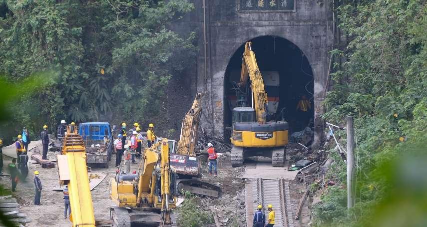 蘇南觀點:太魯閣死傷慘重工地安全管理有落實嗎?