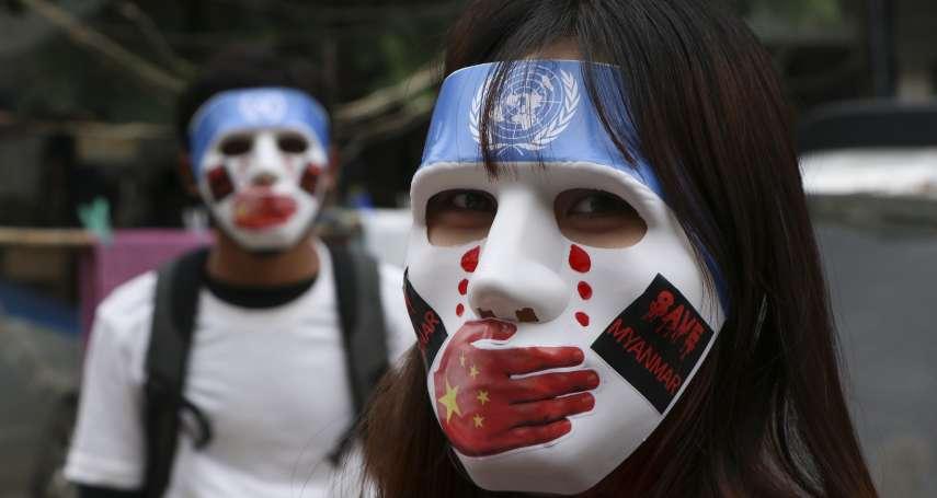 緬甸局勢火爆,北京「利益至上」不想淌渾水卻左右為難